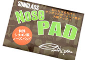 SMITH Nose Pad